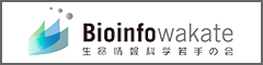 bioinfowakate